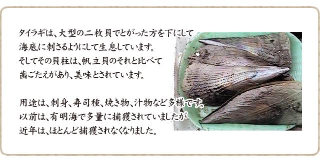貝ページ3