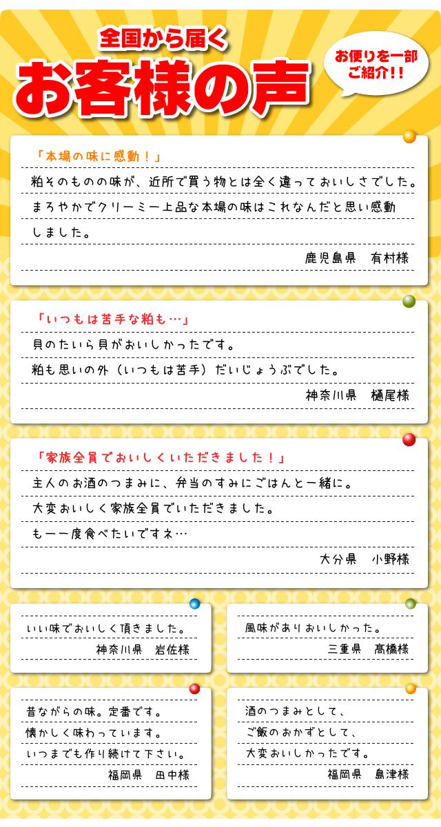 貝ページ6