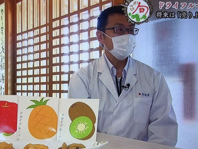 佐賀テレビ1