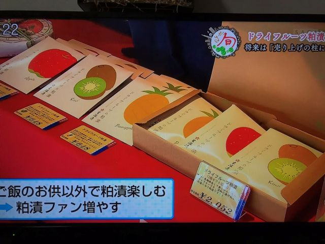 佐賀テレビ2