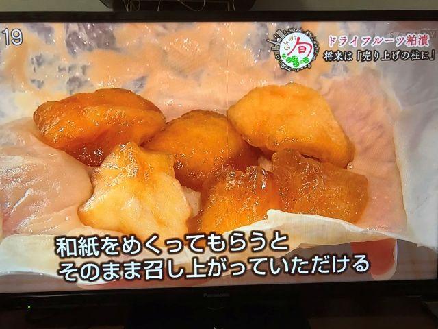 佐賀テレビ4